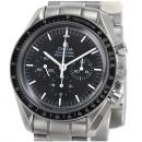 オメガ腕時計 コピーOMEGA スピードマスター プロフェッショナル 3572-50