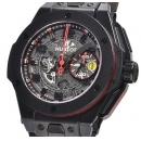 ウブロ 時計コピー ビッグバン フェラーリ オールブラック 世界限定1000本401.CX.0123.VR