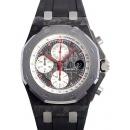 オーデマピゲ 26202AU.OO.D002CA.01スーパーコピー 時計