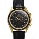 オメガレプリカ時計 スピードマスター プロフェッショナル3695-5031