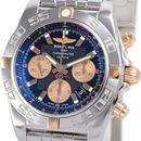ブライトリング ブランド コピー 時計 クロノマット44 B011B68PA