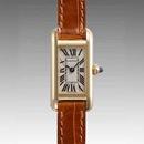 カルティエ時計ブランド 店舗 激安 タンクアロンジェ W1529956
