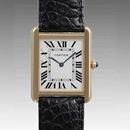 カルティエ時計ブランド 店舗 激安 タンクソロ LM W1018855