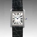 カルティエ時計ブランド 店舗 激安 タンクソロ SM W5200005
