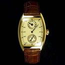 腕時計 コピー FRANCK MULLER フランクミュラー 激安 トノウカーベックス ジャンピングアワー レギュレーター 7501SR