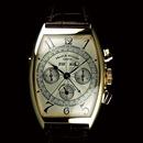 フランク・ミュラー コピー 時計 トノウカーベックス アロンジェ 7880SCDTRAL 5N White