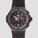 ウブロ 時計 コピー ビッグ・バン フラメンゴ バン ブラック 318.CI.1123.GR.FLM11