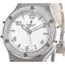 ウブロ 時計 コピー ビッグバン スチール ホワイトダイヤモンド361.SE.2010.SE.1104