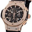 ウブロ 時計 コピー ビッグバン アエロバン 311.PX.1180.GR.1704
