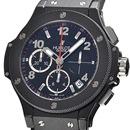 ウブロ 時計 コピー ビッグバン ブラックマジック 341.CX.130.RX