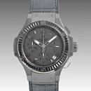 ウブロ 時計 コピー ビッグバン アールグレイ ヘマタイト342.ST.5010.LR.1912