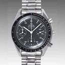 オメガ 時計コピー ブランドコピー スピードマスター オートマチック 3510-50