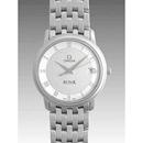 オメガ 時計 OMEGA腕時計コピー デビルプレステージ 4510-33