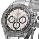 Omega オメガ時計コピーマスター シルバー/ブラック 3506-31