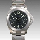 パネライ(PANERAI) ルミノールスーパー時計コピーマリーナ PAM00221