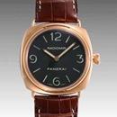 パネライ(PANERAI) スーパーコピー時計 ラジオミール ベース PAM00231