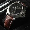 PANERAIパネライ ルミノールスーパー時計コピー1950マリーナ 3デイズGMT PAM00320