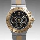 Bvlgari ブルガリ時計偽物 コピー ディアゴノプロフェッショナルタキメトリッククロノ CH40SGDTA