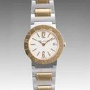 Bvlgari ブルガリ腕時計ブランド コピー通販レディース時計 BB26WSGD/N