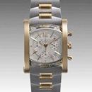 ブルガリ時計コピー Bvlgari 腕時計激安 アショーマクロノ 新品メンズ AA48C6SGDCH
