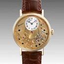 人気ブレゲ腕時計コピー スーパーコピー トラディション 7037BA/11/9V6