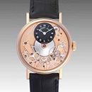 ブレゲ 時計人気 Breguet 腕時計 トラディション 7027BR/R9/9V6